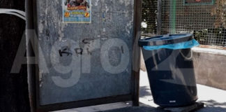 Angri vandalismo