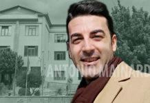 Antonio Mainardi