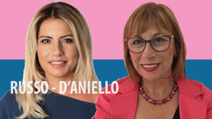 Mariella Russo e Maria D'Aniello