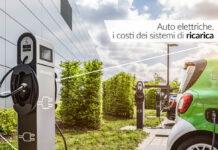 costi ricarica auto elettriche